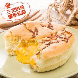 【山田村一】重焙嫩蛋糕
