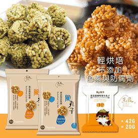 玉民台灣黃金蕎麥脆丸子