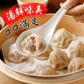 豐郁軒上海手工鮮肉湯包
