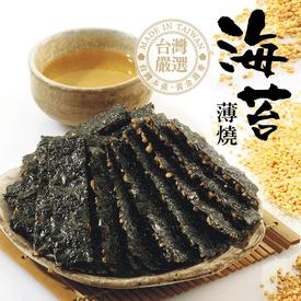 台灣黃金蕎麥海苔博燒