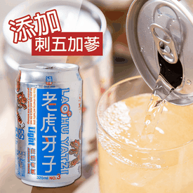 老虎牙子Light有氧飲料