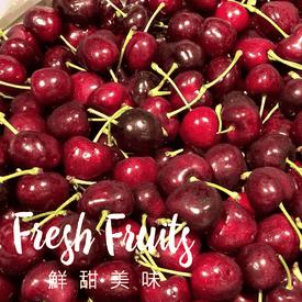 華盛頓9.5R紅白櫻桃禮盒