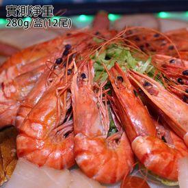 天然粗放野生12尾草蝦