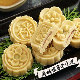 蘇州采芝齋手作綠豆糕