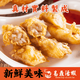 超人氣團購美食易鼎蝦捲
