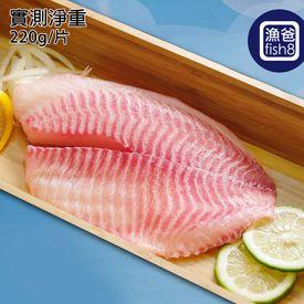 鮮凍ぃずみだい鯛魚片