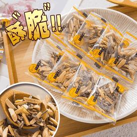 杏仁小魚乾獨立包零食