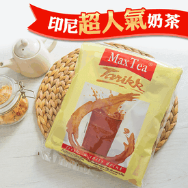 MAXTEA 奶茶印尼拉茶