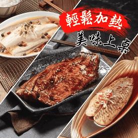 熱銷美味即食魚片大三拼