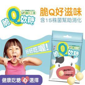 敏立清益生菌脆Q軟糖