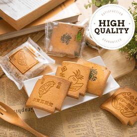 幸福日式瓦煎餅禮盒