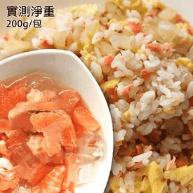 智利精選鮮美鮭魚碎肉
