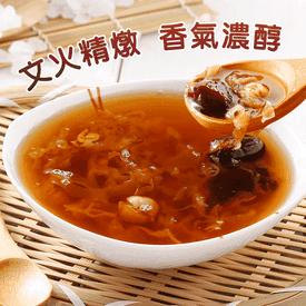 冰糖銀耳燉四寶養生甜湯