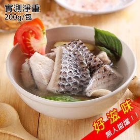 美味帶皮台灣鯛魚丁