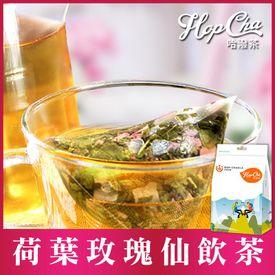 纖盈優品荷葉玫瑰茶
