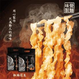 八口田椒麻花生麻辣拌麵